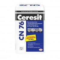 Самовыравнивающаяся цементная смесь Ceresit CN 76 25 кг