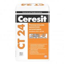 Штукатурка для ячеистого бетона Ceresit CT 24 25 кг