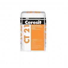 Клей для кладки блоков из ячеистого бетона Ceresit CT 21 25 кг