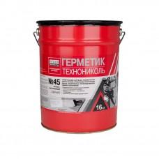 Герметик бутил-каучуковый Технониколь №45 серый 16 кг
