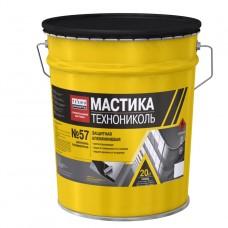 Мастика защитная алюминиевая ТЕХНОНИКОЛЬ №57, 20кг (металл.ведро)
