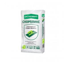 Плиточный клей Гранит Экспресс Основит скорпликс Т-15 25 кг