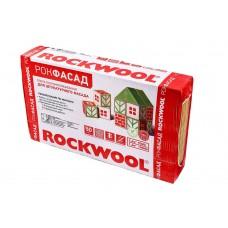 Базальтовая вата Rockwool Рокфасад 1000x600x100 мм